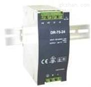 导轨安装 工业24VDC电源