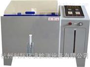 求购盐雾腐蚀试验箱/盐水试验机-找利辉(专业生产厂家)