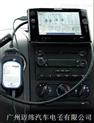 车辆网络监视器/CAN总线仪表 (Movimento)Puma VHUD