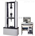 WDW-20微机控制保温材料电子*试验机