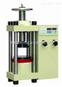 济南YES-2000混凝土数显液压压力试验机