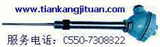 固定螺纹接头式热电偶(防水式)
