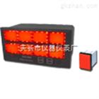 SWP-X100闪光报警控制器