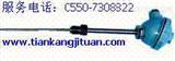 活动螺纹管接头式热电偶(防喷式)