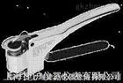 W-20B鋁合金韋氏硬度計