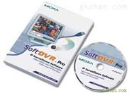 网络视频监控软件