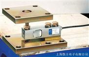 称重模块电子称重传感器CAS传感器CC传感器凯士传感器