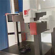科德三全自动三坐标测量机