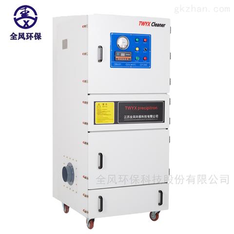 MCJC-5500  粉尘处理集尘器