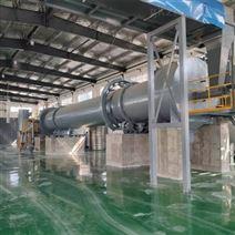 活性炭再生回收设备