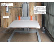 ZDS1500型自动升降机