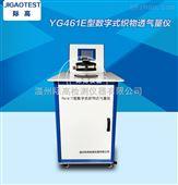 织物透气量仪生产厂家/温州际高研发制造-高清图片显示