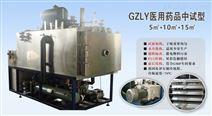 医药型真空冷冻干燥机(CIP+SIP 5-10平米)