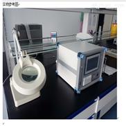 离线总有机碳(TOC)分析仪