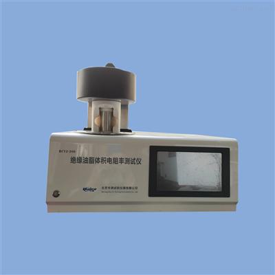 HCDZ-300絕緣油脂體積電阻率測試儀