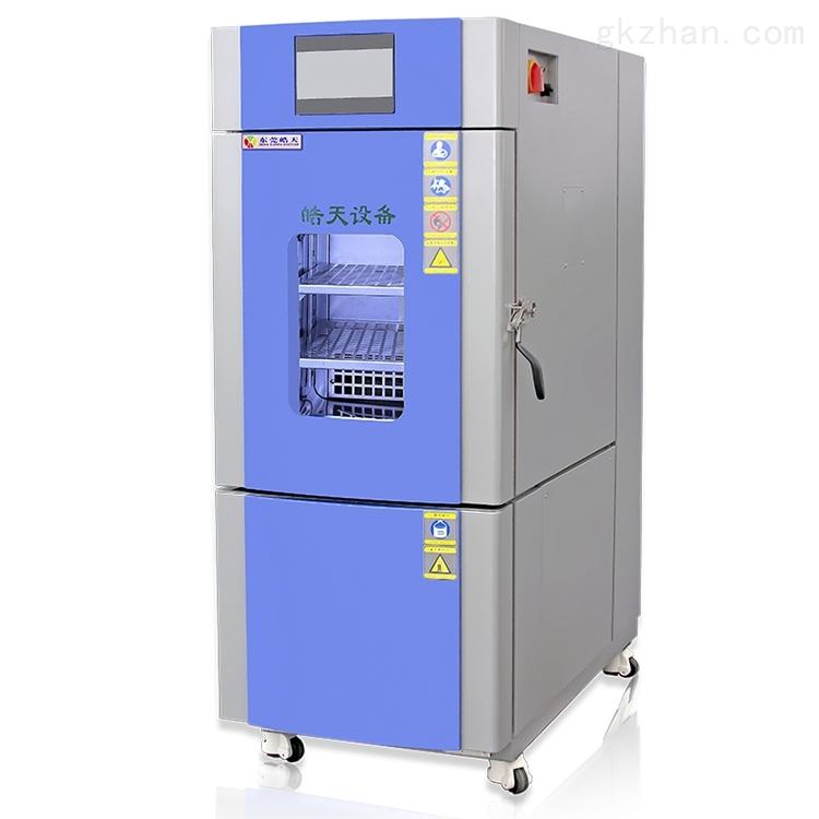 模拟环境试验箱供应商 十多年生产经验厂家