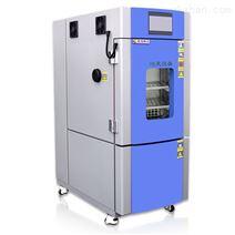 集成电路芯片研发恒温恒湿箱270升