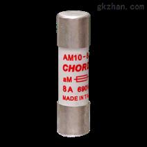 桥顿Chordn AM小型保护分支电路低压熔断器