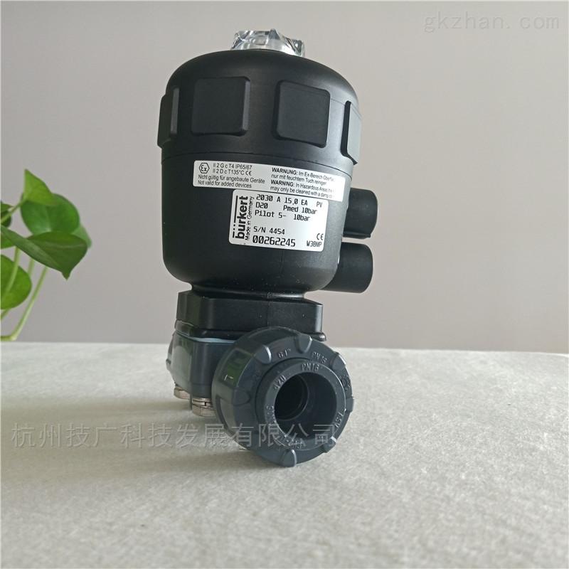 Burkert2030隔膜阀气动型PVC材质 EPDM/PTFE