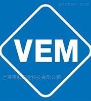 K21R 90 S 4专业销售VEM电机