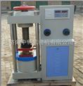 300吨液压压力试验机,3000KN红砖抗压强度试验机促销