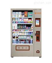 6-10-10寸常温售药机