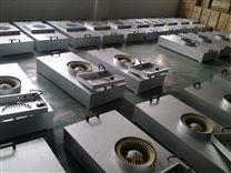厂家定制百级FFU净化过滤送风单元机组