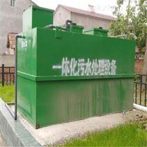 新乡一体化污水处理设备
