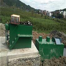 泊头市食品厂污水处理设备
