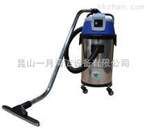 小型工业吸尘器GS1030