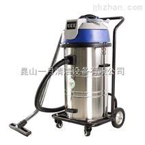 地毯用干湿型工业吸尘器