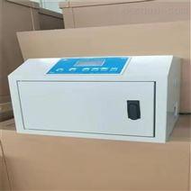许昌臭氧发生器消毒污水处理设备