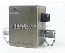 卡尔德OPC-X1.0油液颗粒检测传感器