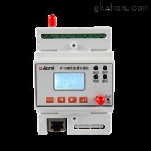 AF-GSM500-4GDTU数据转换模块