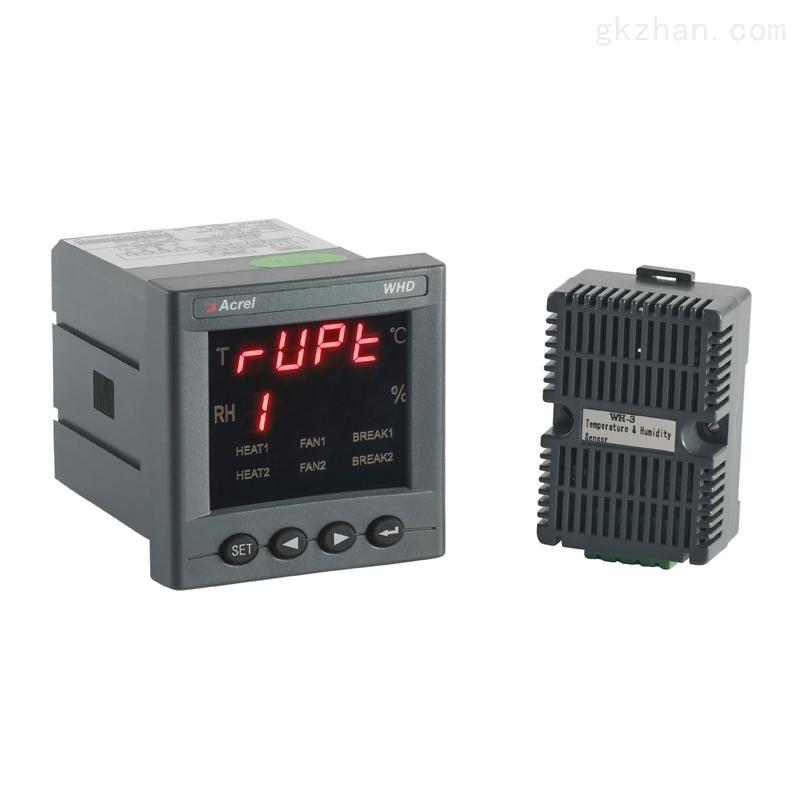安科瑞WHD72-11-J故障报警温湿度控制器