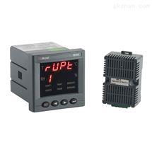安科瑞WHD72-22-UTWHD系列温湿度控制器