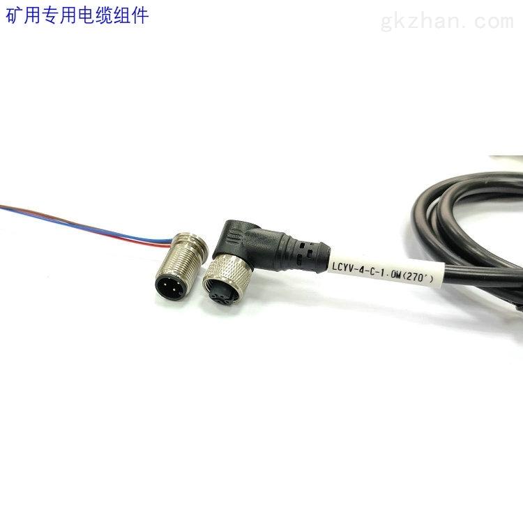 风电变桨系统线束2芯3芯4芯M12连接器