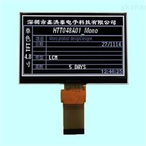 4.8寸单色TFT显示屏/400*240分辨率