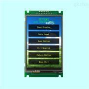 3.5寸TFT含板智能串口显示屏 竖屏320*480