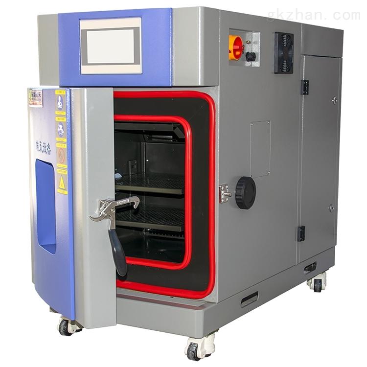 半成品参数评估可程式恒温恒湿箱现货