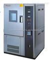 高低温试验箱,可编程高低温试验箱*品牌