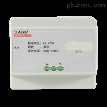 ANHPD100谐波保护器