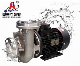 RGP-30K开式叶轮油炸线高温热油泵