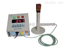 碳硅仪、炉前快速分析仪、铁水成份分析仪
