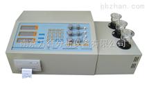 铝合金分析仪器
