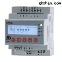 ARCM300-Z-2G智慧用电在线监控装置