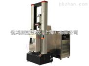 UTM塑料高低温拉力试验机