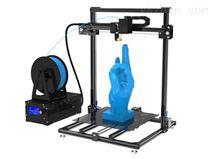 HCmaker 7 大尺寸3D打印机DIY