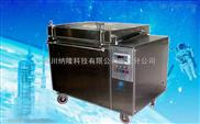 重庆液氮制冷试验箱