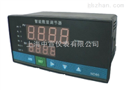 SWP-LCD系列PID自整定控制仪